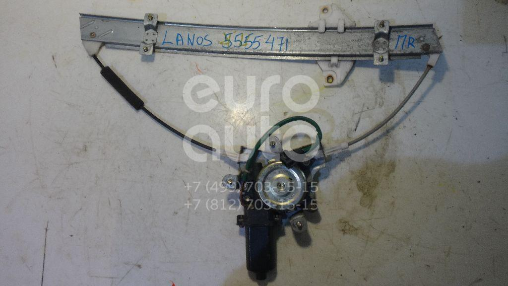 Стеклоподъемник электр. передний правый для Daewoo Lanos 1997-2009 - Фото №1