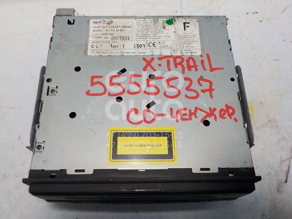 Ченджер компакт дисков для Nissan X-Trail (T30) 2001-2006;King Cab D22 1998-2005 - Фото №1