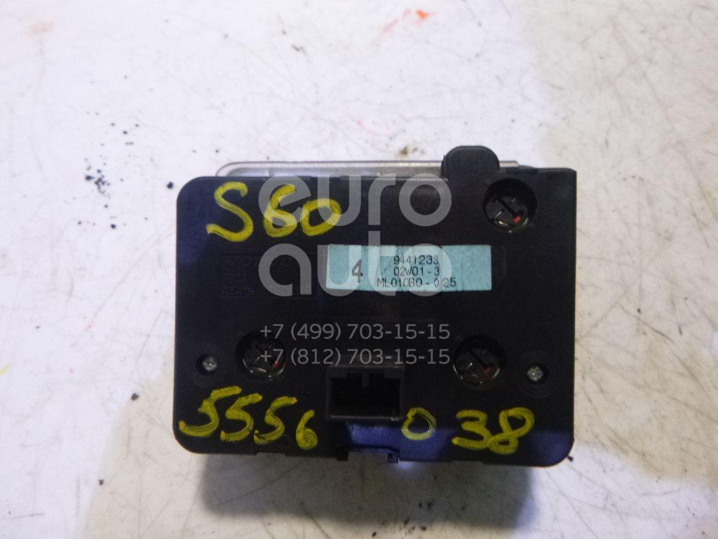 Переключатель света фар для Volvo S60 2000-2009;V70 2001-2006;XC70 Cross Country 2000-2006 - Фото №1