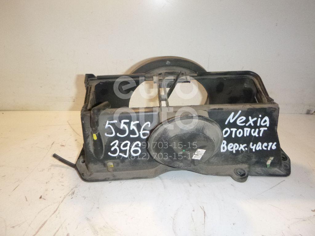 Корпус отопителя для Daewoo Nexia 1995-2016 - Фото №1
