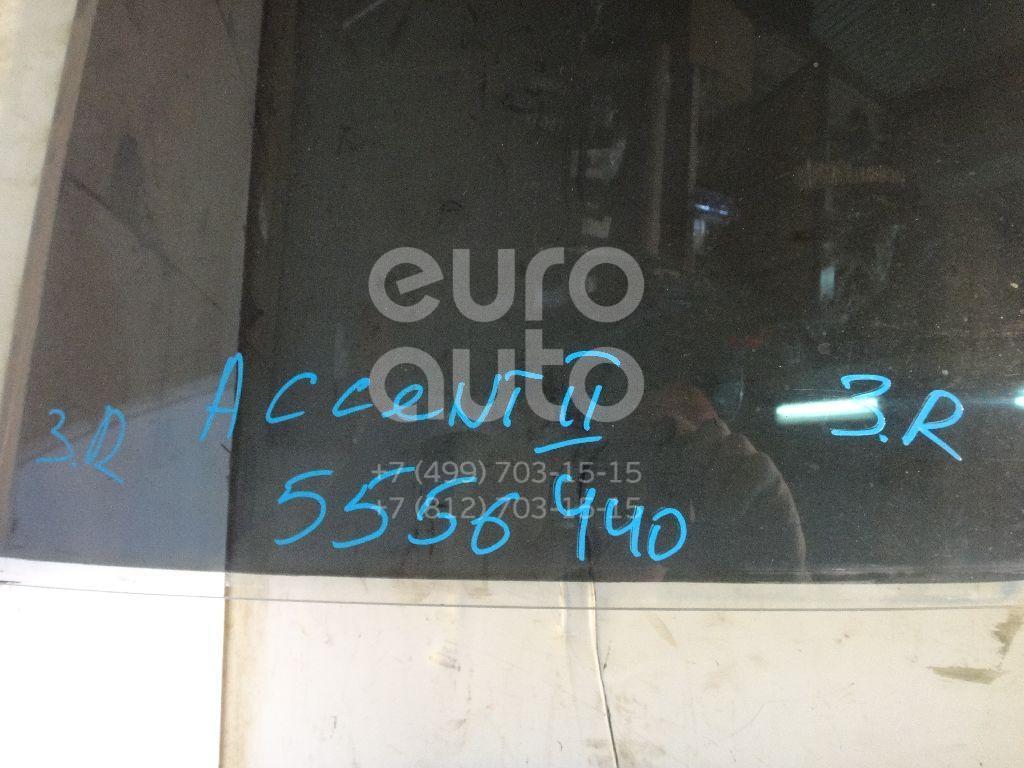 Стекло двери задней правой для Hyundai Accent II (+ТАГАЗ) 2000-2012 - Фото №1