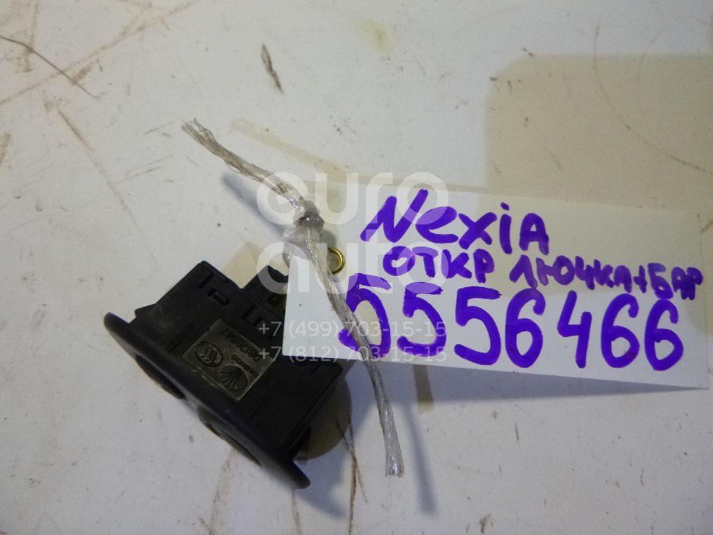 Кнопка открывания багажника для Daewoo Nexia 1995> - Фото №1