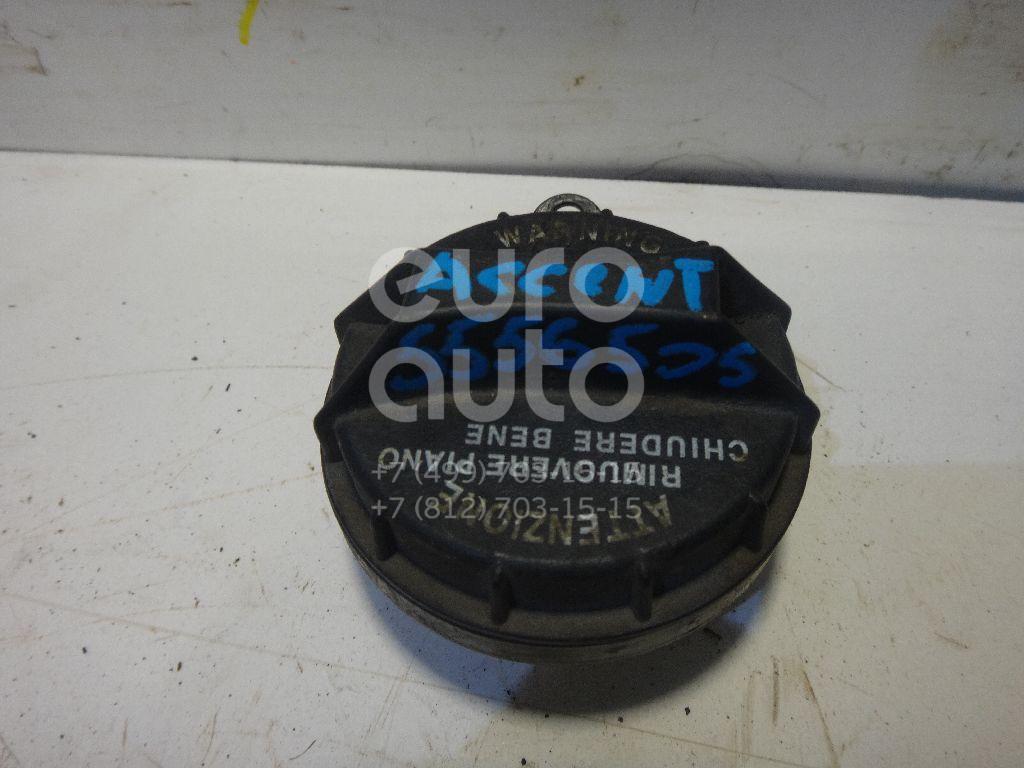 Крышка топливного бака для Hyundai Accent II (+ТАГАЗ) 2000-2012;Getz 2002-2010;H-100 1993>;Elantra 2000-2005;Matrix 2001>;Terracan 2001>;Sonata NF# 2005>;Atos (MX) 1998-2003;Tucson 2004-2010;Picanto 2005-2011;Santa Fe (SM) 2000-2005 - Фото №1