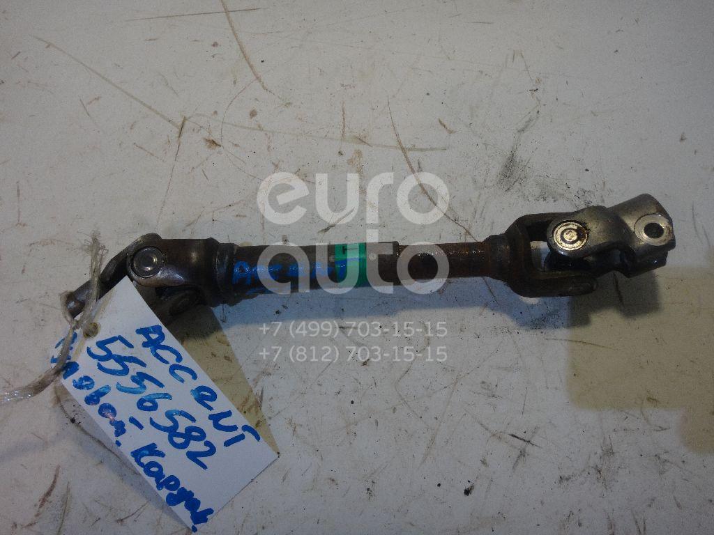 Кардан рулевой для Hyundai Accent II (+ТАГАЗ) 2000-2012 - Фото №1