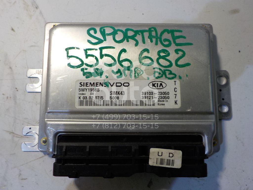 Блок управления двигателем для Kia Sportage 2004-2010 - Фото №1