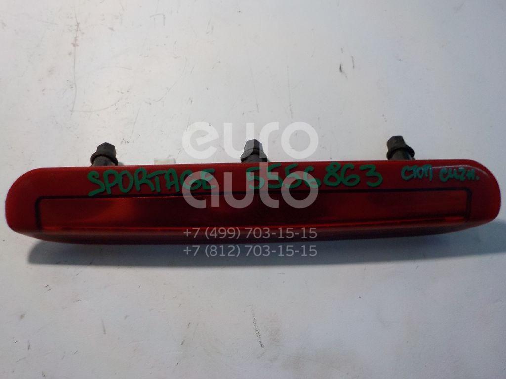 Фонарь задний (стоп сигнал) для Kia Sportage 2004-2010 - Фото №1