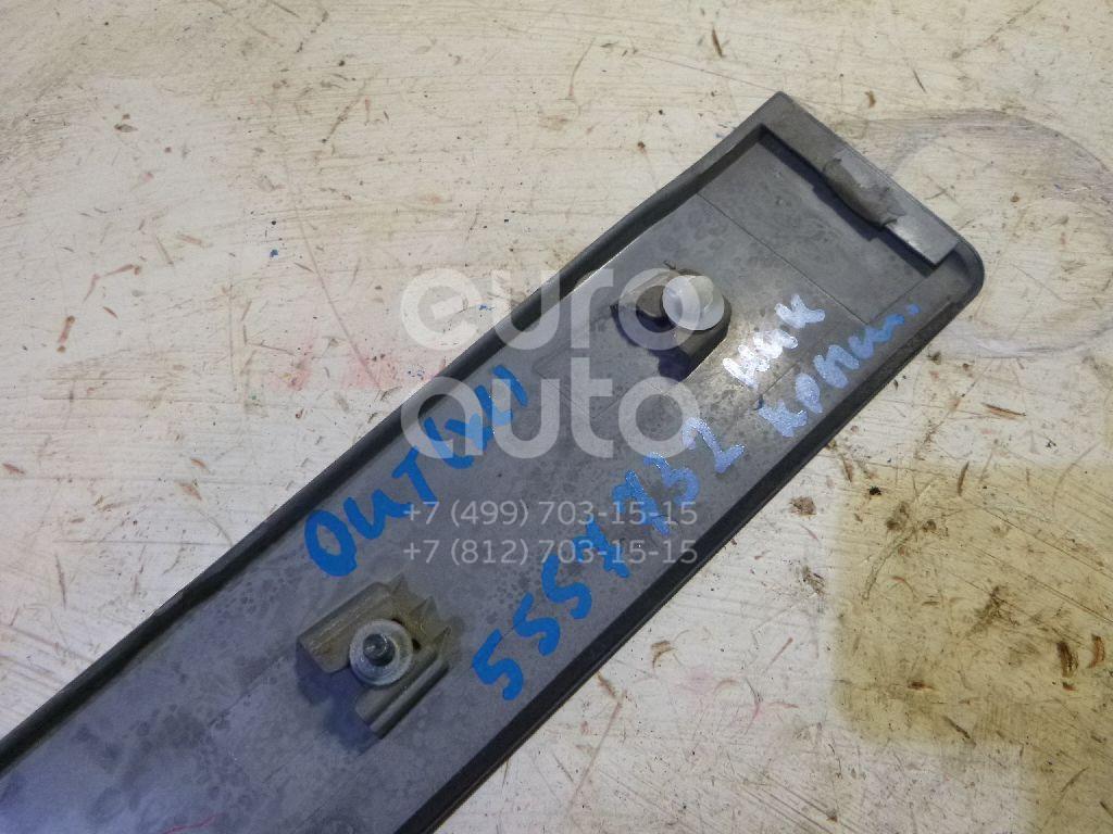 Купить Накладка (кузов наружные) Mitsubishi Outlander XL (CW) 2006-2012; (6515A037XA)