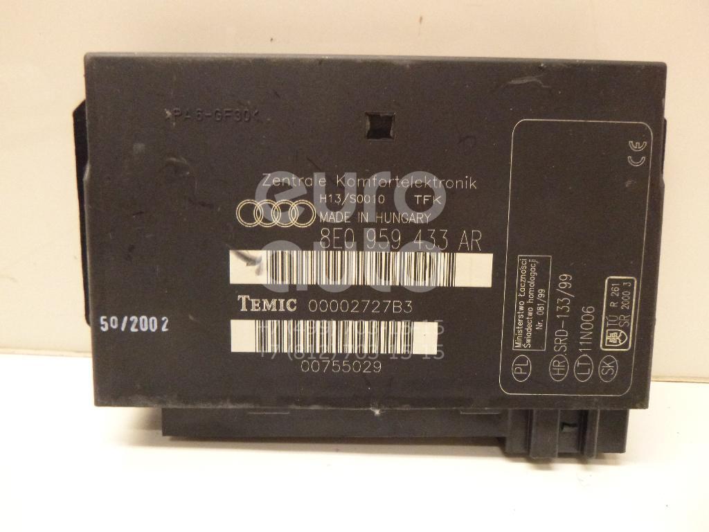 Блок комфорта Audi A4 [B6] 2000-2004; (8E0959433AR)