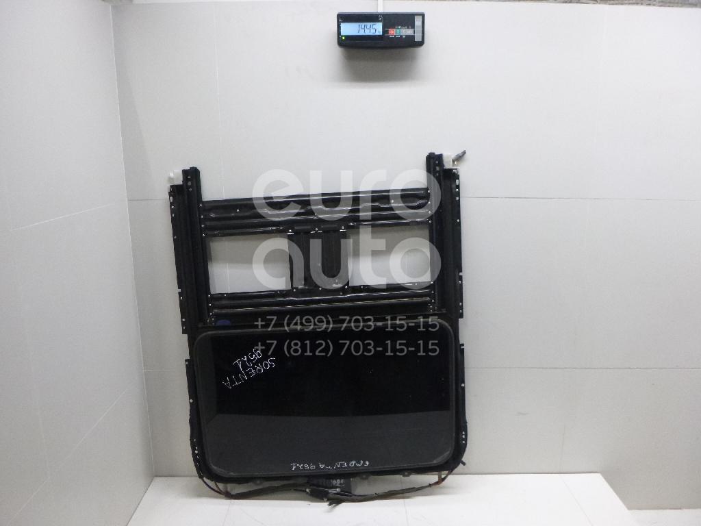 Купить Люк в сборе электрический Kia Sorento 2002-2009; (816003E011CY)