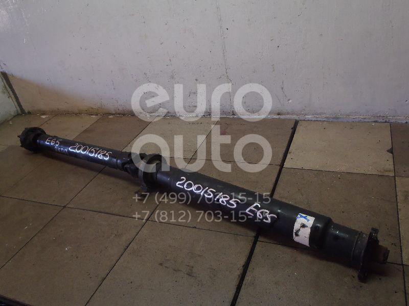 Купить Вал карданный BMW 7-серия E65/E66 2001-2008; (26101229340)
