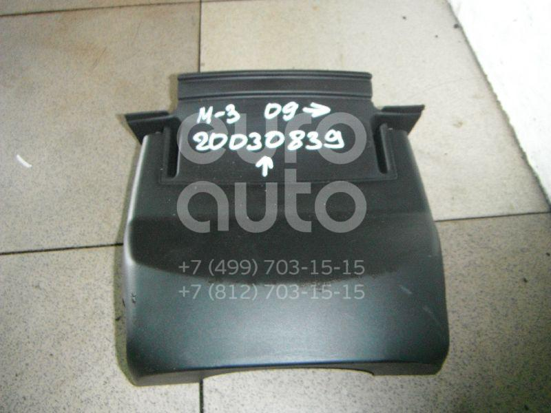 Купить Кожух рулевой колонки верхний Mazda Mazda 3 (BL) 2009-2013; (BBP360220A02)