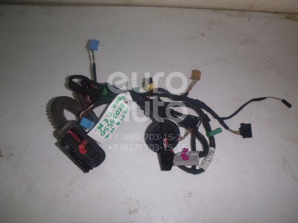 Купить Проводка (коса) VW Jetta 2011-; (5C7971120J)