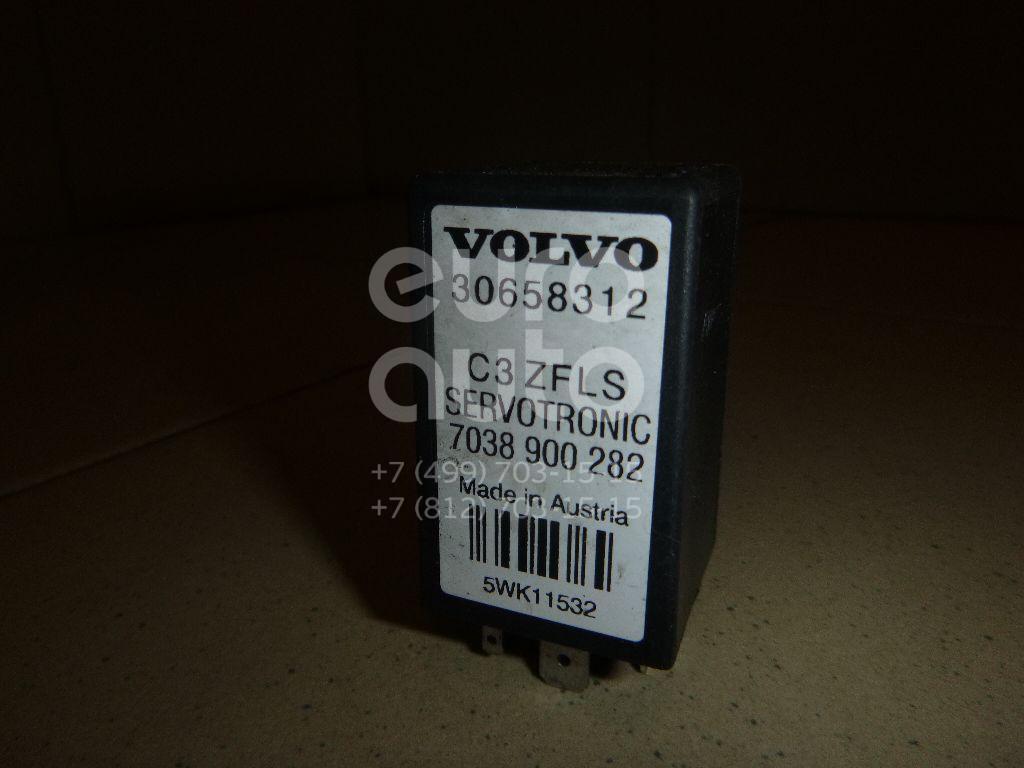 Купить Реле Volvo XC90 2002-2015; (30658312)