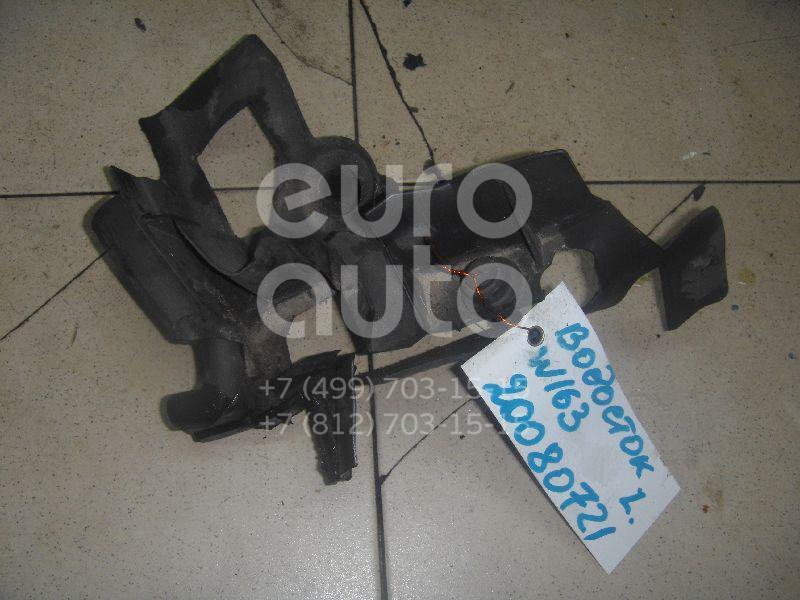 Купить Водосток Mercedes Benz W163 M-Klasse (ML) 1998-2004; (1636200307)