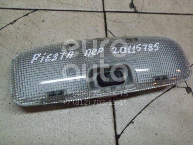 Купить Плафон салонный Ford Fiesta 2001-2008; (2S6A13776AA)