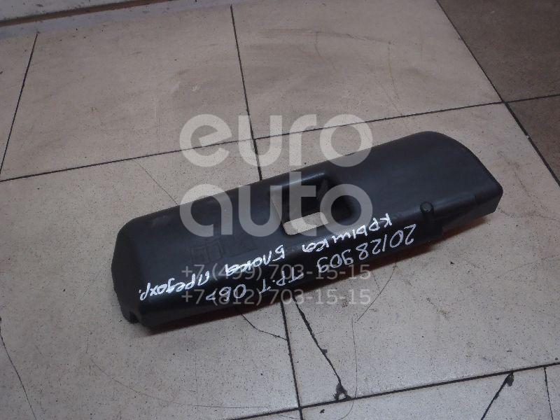 Купить Крышка блока предохранителей Ford Transit 2006-2013; (6C1T14A076EA)