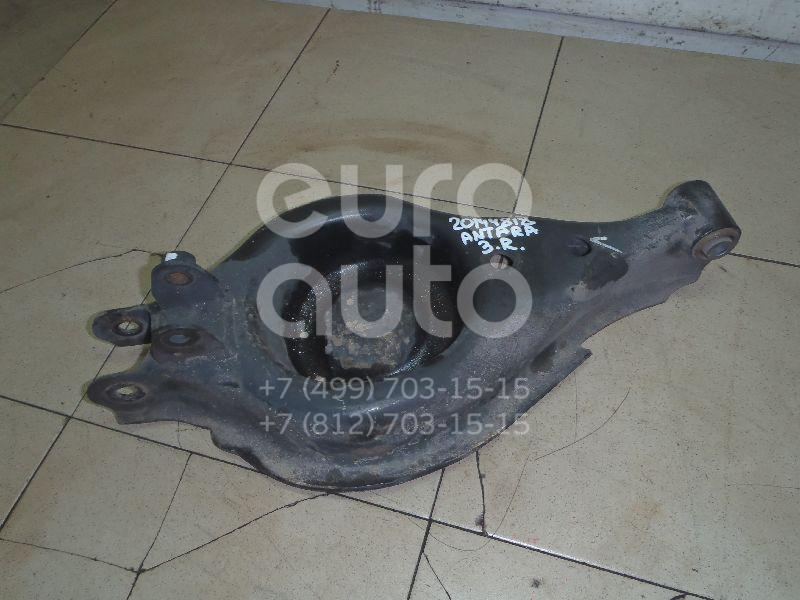 Купить Рычаг задний нижний правый Opel Antara 2007-2015; (96626410)