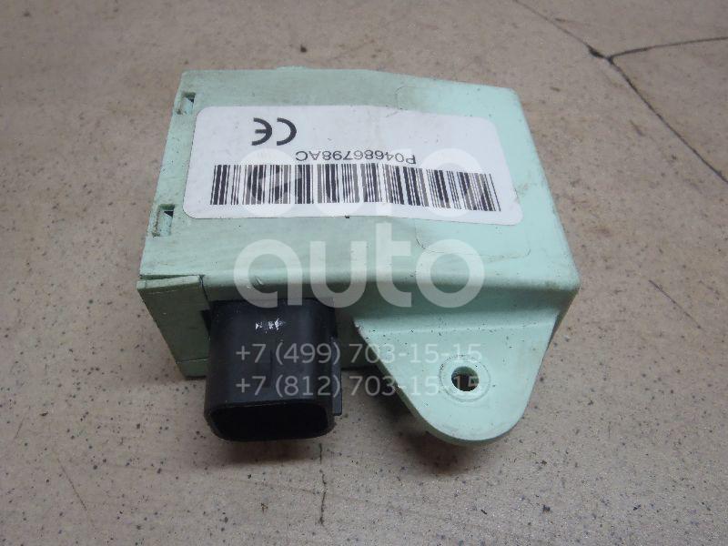 Купить Иммобилайзер Chrysler Voyager/Caravan (RG/RS) 2000-2008; (04686798AC)