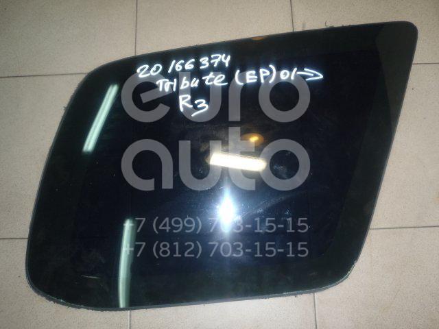Купить Стекло кузовное глухое правое Mazda Tribute (EP) 2000-2007; (EC0350G10C)