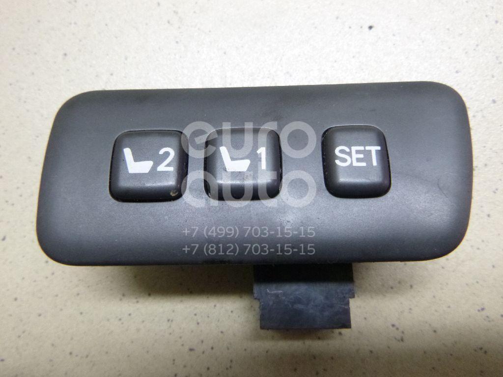 Купить Кнопка многофункциональная Toyota Land Cruiser (100) 1998-2007; (8492760020B0)