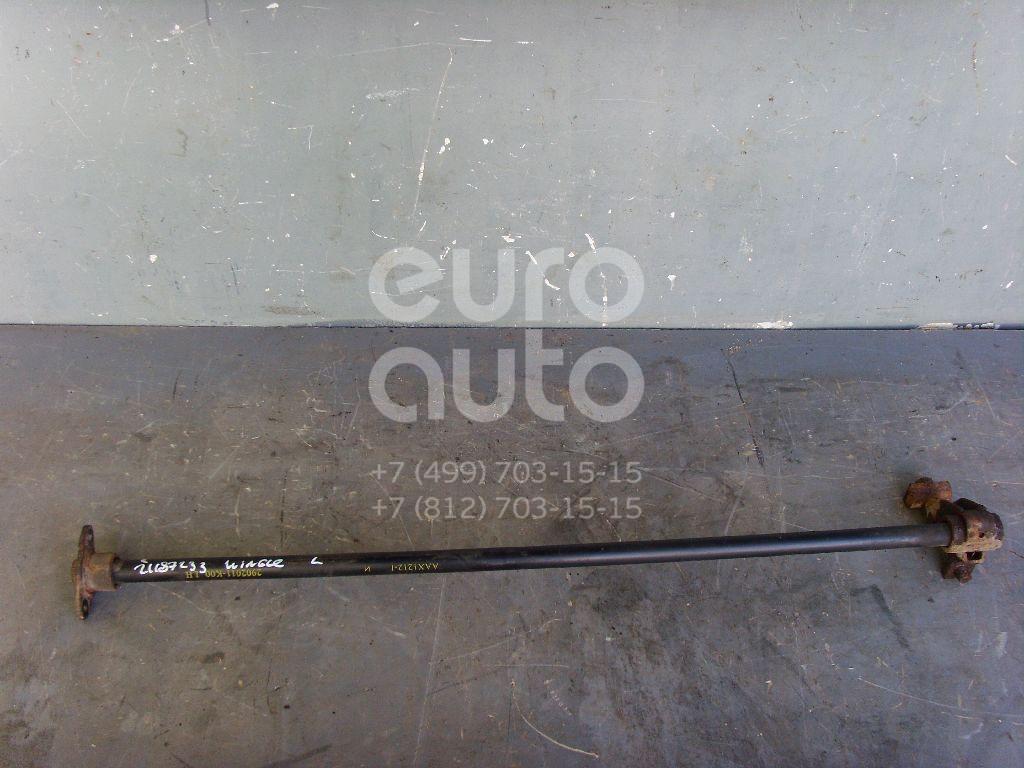 Купить Торсион Great Wall Wingle 5 2010-; (2902011K00)