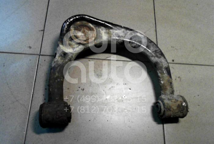 Купить Рычаг передний верхний левый Toyota Land Cruiser (120)-Prado 2002-2009; (4863060040)