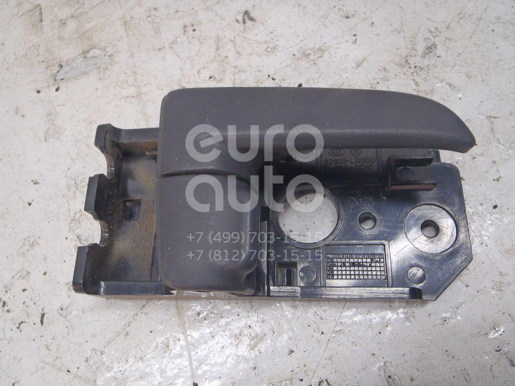 Купить Ручка двери внутренняя правая Kia Cerato 2004-2008; (826202F000GW)