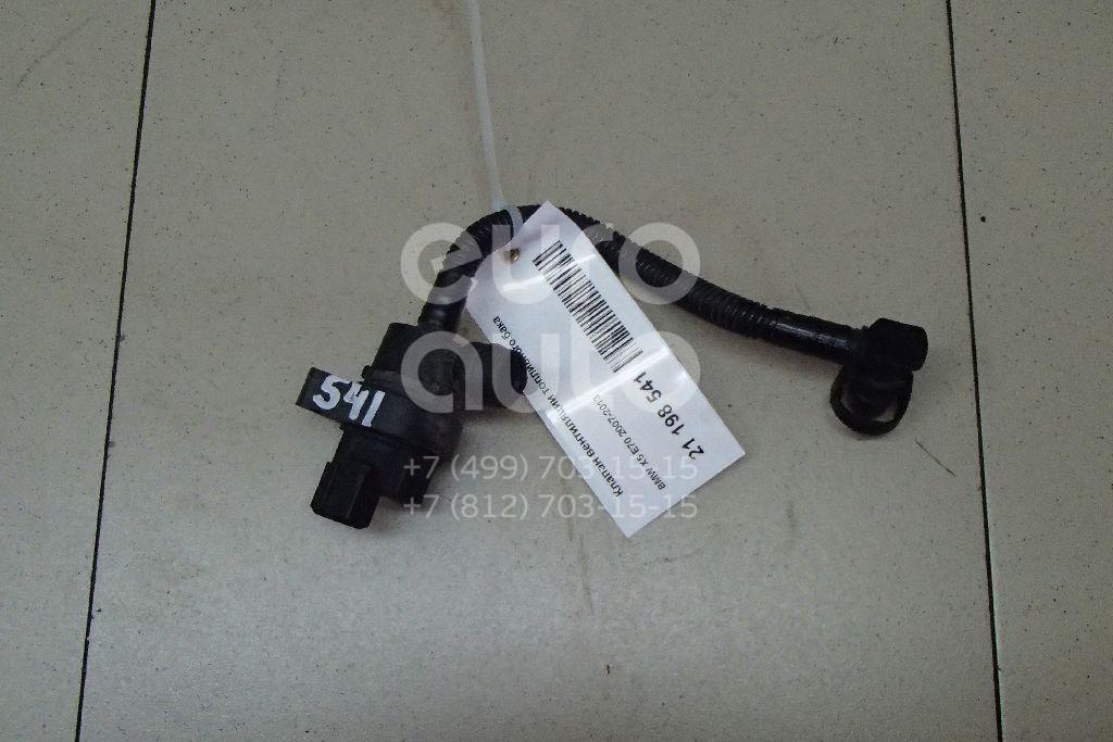 Купить Клапан вентиляции топливного бака BMW X5 E70 2007-2013; (13907572234)
