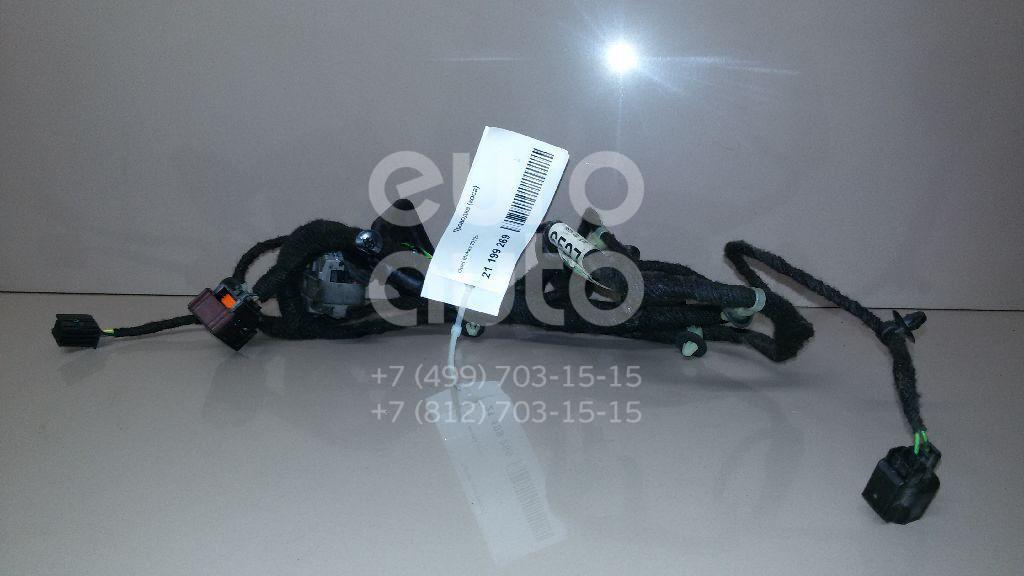 Купить Проводка (коса) Opel Mokka 2012-; (95246527)
