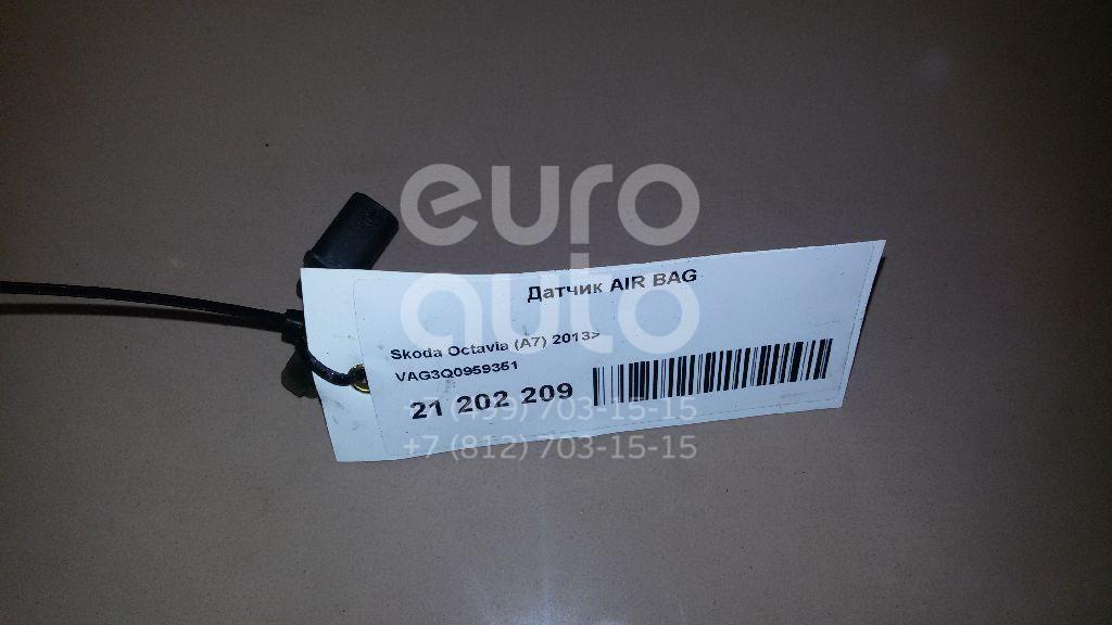 Датчик AIR BAG Skoda Octavia (A7) 2013-; (3Q0959351)  - купить со скидкой