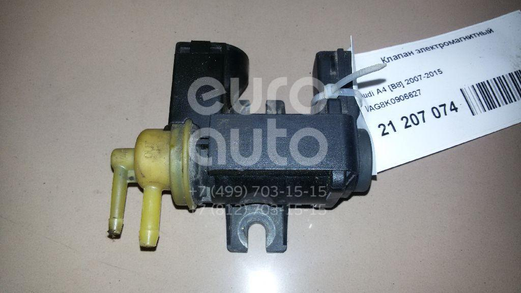Купить Клапан электромагнитный Audi A4 [B8] 2007-2015; (8K0906627)