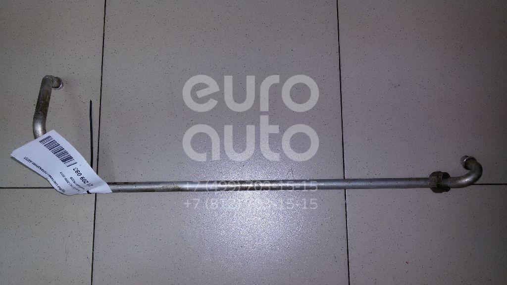 Трубка системы охлаждения АКПП Audi Q7 [4L] 2005-2015; (7L0317822B)  - купить со скидкой