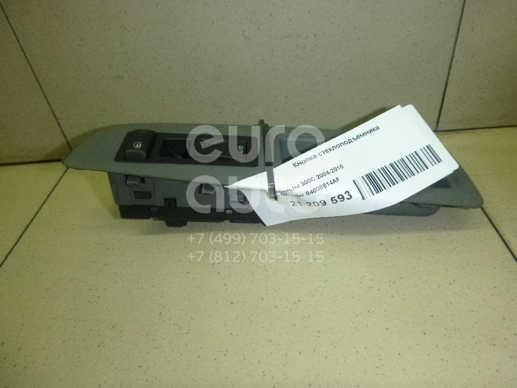 Кнопка стеклоподъемника Chrysler 300C 2004-2010; (04608814AF)  - купить со скидкой