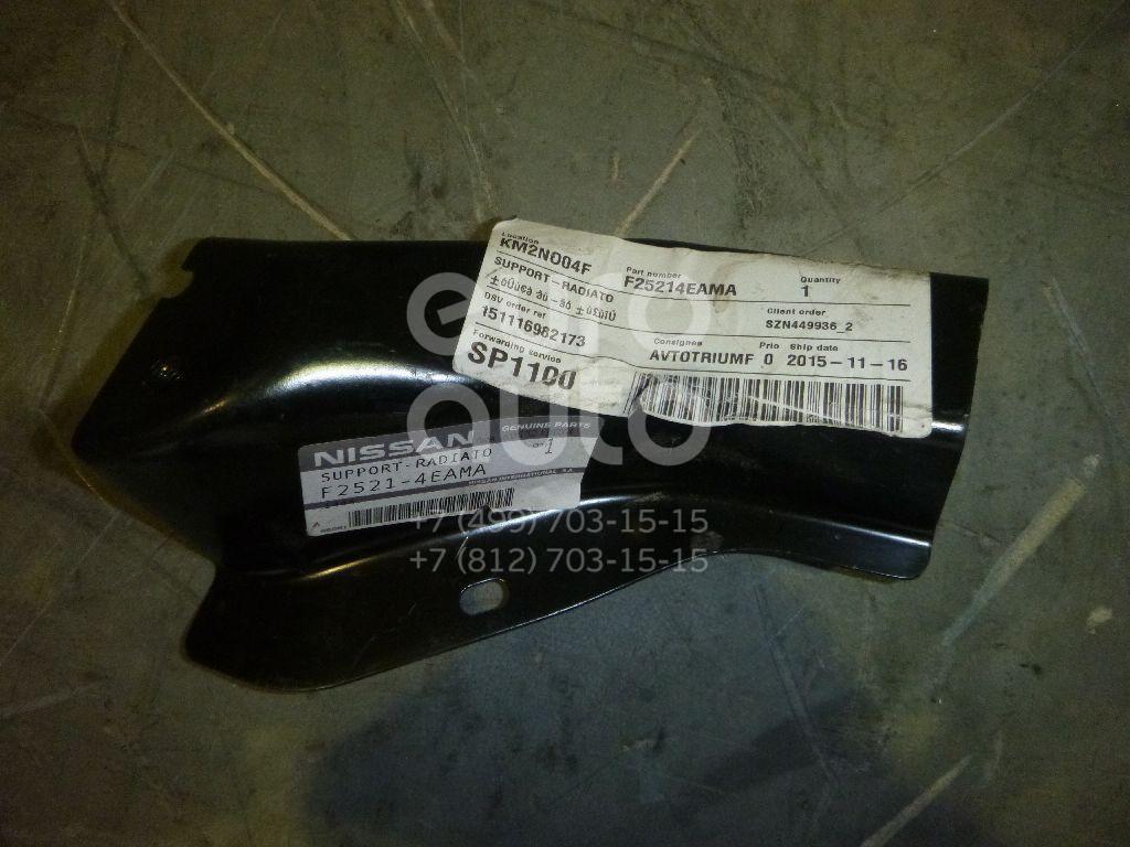 Купить Кронштейн радиатора Nissan Qashqai (J11) 2014-; (F25214EAMA)