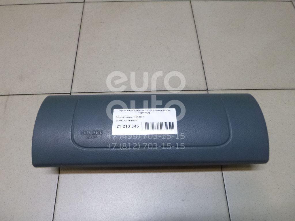 Купить Подушка безопасности пассажирская (в торпедо) Renault Kangoo 1997-2003; (8200091774)