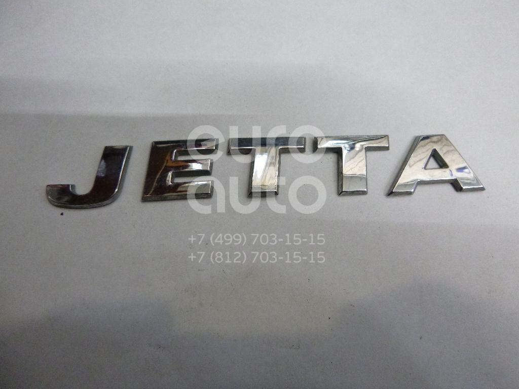 Купить Эмблема на крышку багажника VW Jetta 2011-; (5C6853687739)