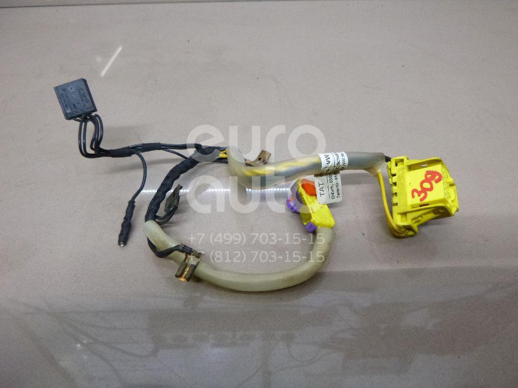 Проводка (коса) VW Jetta 2011-; (5K0971584D)  - купить со скидкой