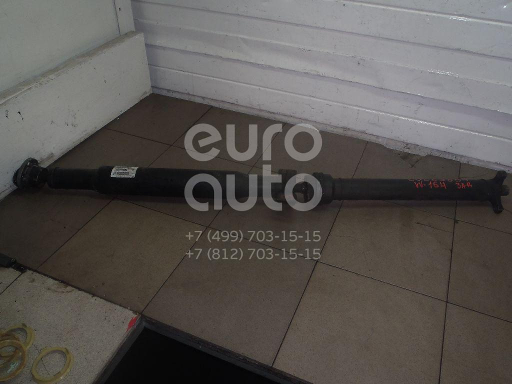 Купить Вал карданный задний Mercedes Benz W164 M-Klasse (ML) 2005-2011; (1644101402)
