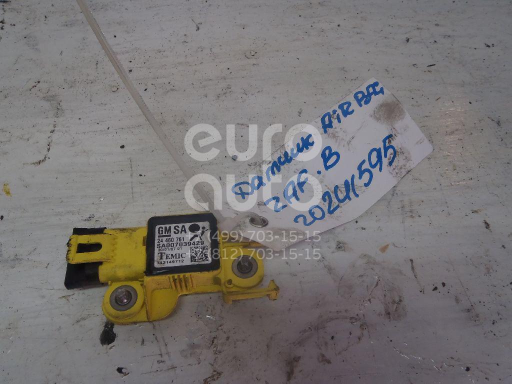 Купить Датчик AIR BAG Opel Zafira B 2005-2012; (24460761)