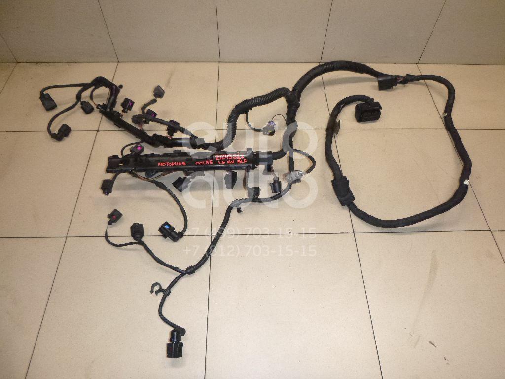 Проводка (коса) Skoda Octavia (A5 1Z-) 2004-2013; (03C972619AA)  - купить со скидкой