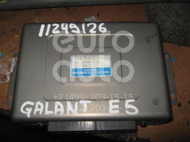 Купить Блок управления ABS Mitsubishi Galant (E5) 1993-1997; (MB863282)