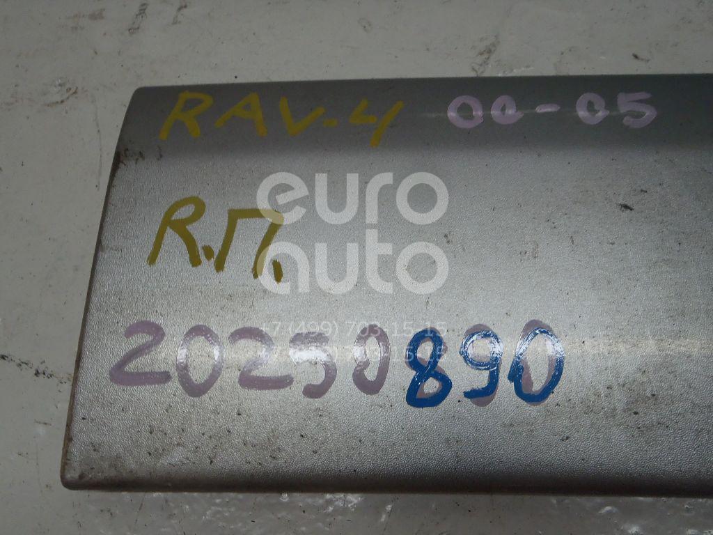 Купить Молдинг передней правой двери Toyota RAV 4 2000-2005; (7573142110)