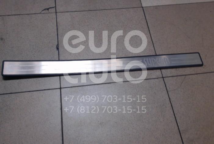 Купить Накладка порога (внутренняя) Skoda Superb 2002-2008; (3U0853557HB41)