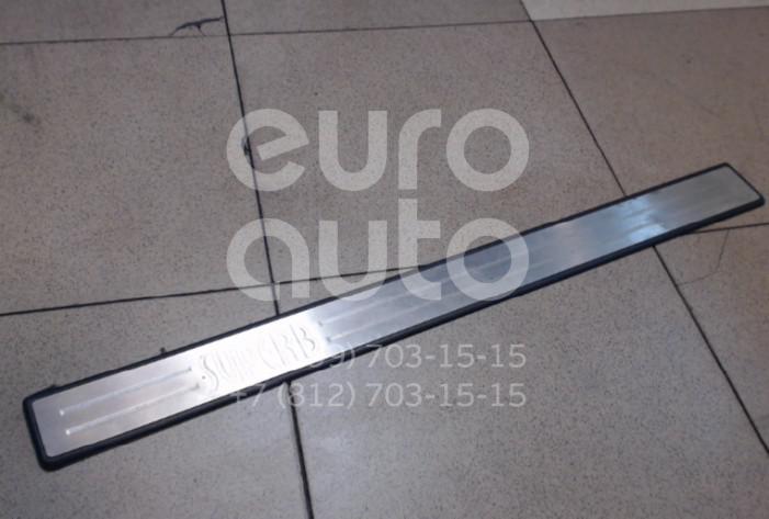 Купить Накладка порога (внутренняя) Skoda Superb 2002-2008; (3U0853558HB41)