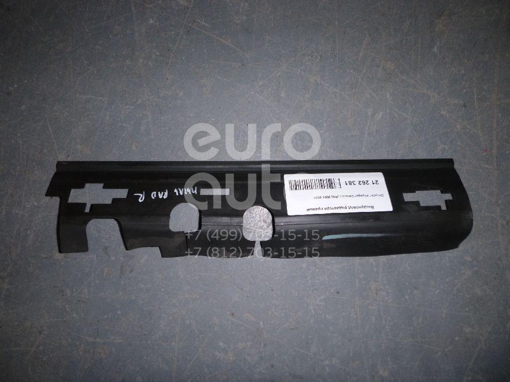 Воздуховод радиатора правый Chrysler Voyager/Caravan (RG/RS) 2000-2008; (04677516AA)  - купить со скидкой