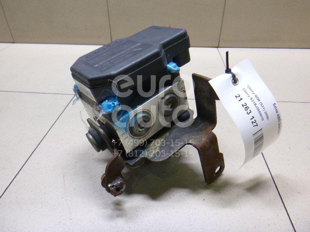 Купить Блок ABS (насос) Chery QQ6 (S21) 2007-2010; (S21BJ3550010)