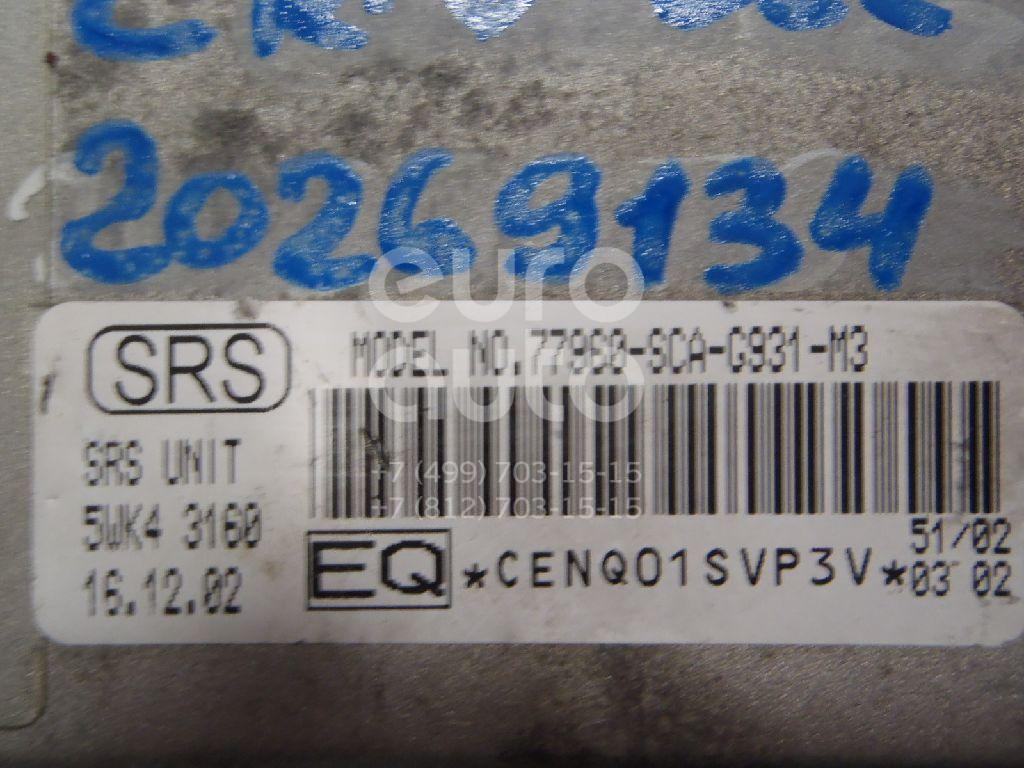 Купить Блок управления AIR BAG Honda CR-V 2002-2006; (77960SCAG93)