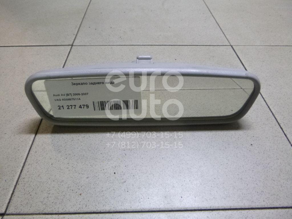 Купить Зеркало заднего вида Audi A4 [B7] 2005-2007; (8D0857511A)