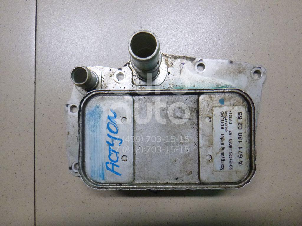 Купить Радиатор масляный Ssang Yong Actyon New/Korando C 2010-; (6711800265)