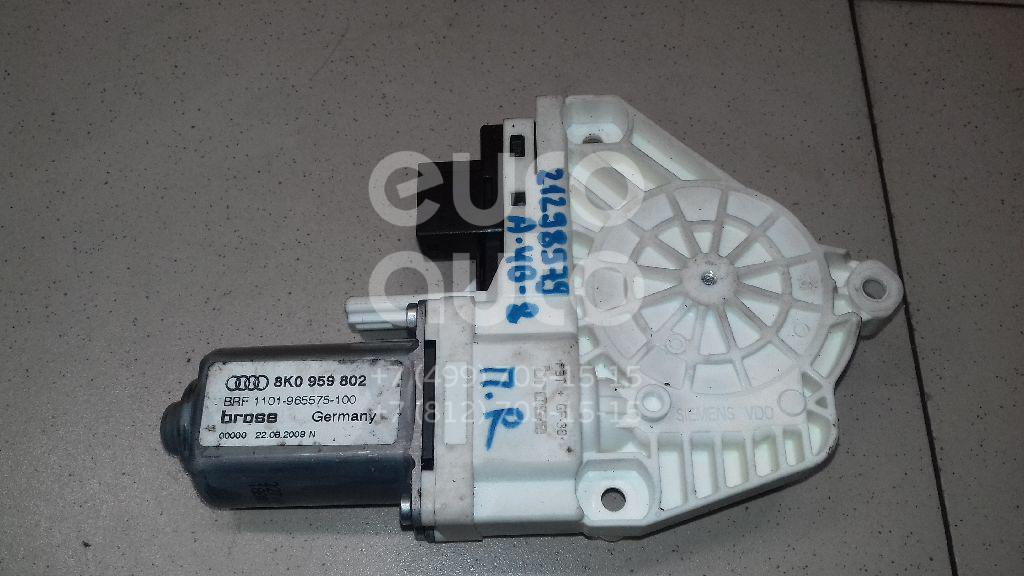 Купить Моторчик стеклоподъемника Audi A4 [B8] 2007-2015; (8K0959802)